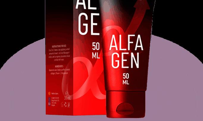 alfagen 2 2